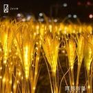 太陽能燈 戶外防水太陽能麥穗燈蘆葦燈庭院亮化草坪燈景觀燈水稻插地燈 MKS阿薩布魯