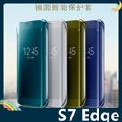 三星 Galaxy S7 Edge 半透...