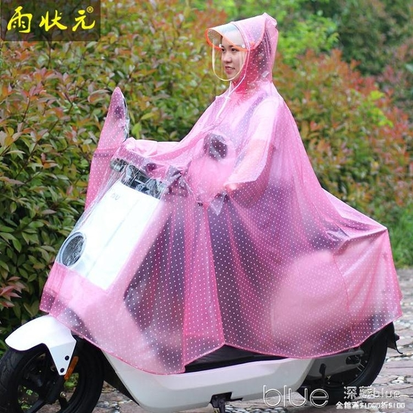 小牛N1電瓶車雨衣成人騎行單人電動摩托車雨披女款時尚騎車雨 【全館免運】