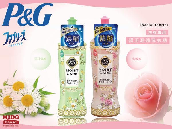 日本 P&G JOY護手濃縮洗碗精(玫瑰香/洋甘菊香) 200ml《Mstore》