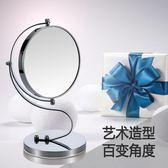 臺式鏡子化妝鏡 書桌大號高清公主鏡梳妝鏡創意珠寶臺面S鏡鏡子【全館八八折促銷】