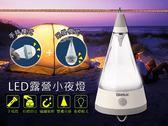 多用途 LED露營小夜燈 也可當手電筒