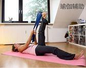 瑜伽拉力帶訓練運動健身器材家用SMY2842【VIKI菈菈】