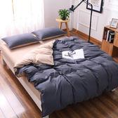 純色網紅床上用品純棉磨毛1.5m床單被套三件套全棉1.8m床笠四件套   蓓娜衣都
