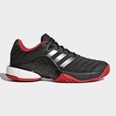 樂買網 ADIDAS 愛迪達 18SS 高階 網球鞋 Barricade 系列 CM7829 贈MIT運動腿套