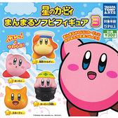全套4款【日本正版】星之卡比 圓圓人物公仔 P3 扭蛋 轉蛋 卡比之星 TAKARA TOMY - 878794