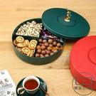 創意分格帶蓋收納盒糖果盤家用現代客廳茶幾過年零食瓜子干果盤【輕派工作室】