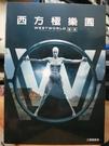 挖寶二手片-TSD-059-正版DVD-影集【西方極樂園 第1季 全3碟】-改寫電視劇新紀元作品(直購價)