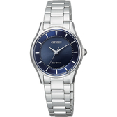 CITIZEN 星辰 光動能簡約石英女錶-藍x銀/27mm EM0400-51L