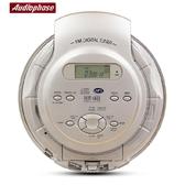 CD機 透明蓋 便攜式 CD機 隨身聽 CD播放機 帶防震 支持英語光盤 WJ【米家科技】