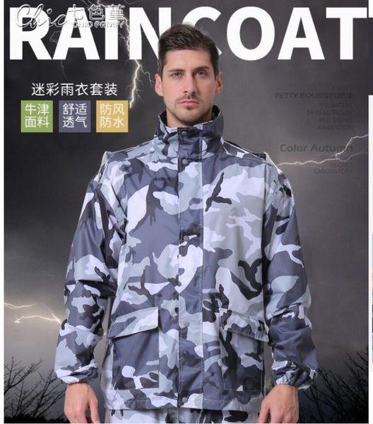 迷彩雨衣雨褲套裝成人電動車摩托車男女全身徒步防水加厚分體雨衣「七色堇」