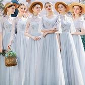 長袖伴娘禮服女2021新款冬季閨蜜團姐妹裙仙氣質平時可穿禮服長款 韓國時尚週 免運