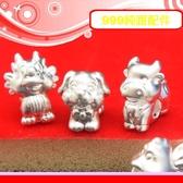 銀鏡DIY S999 純銀材料 3D 硬銀可愛Q 版十二生肖12 生肖A 穿式適手作蠶絲蠟