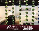 『 e+傢俱 』CB6~水晶玻璃珠簾/門...