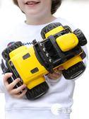 遙控車-超大號越野車無線遙控漂移變形車汽車可充電RC兒童玩具車男孩6歲3-奇幻樂園