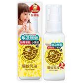 小不叮驅蚊乳液 100ml 升級版 (嬰幼兒用)【德芳保健藥妝】