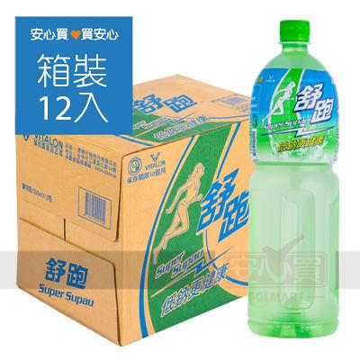 【舒跑】運動飲料1500ml,12瓶/箱,低鈉更健康,平均單價39.92元