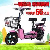 電動車48v新款電動自行車雙人電瓶車成人代步踏板車小型電車七夕特惠下殺igo