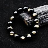易晶緣水晶碎石天然黑曜石手鏈女士金曜石手串男水晶飾品禮物能量