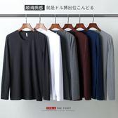 長袖T恤男士 莫代爾秋季新款白色純色秋衣打底衫體桖韓版潮流衣服『小淇嚴選』