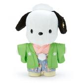 【震撼精品百貨】Pochacco_帕帢狗~三麗鷗帕洽狗 POCHACCO 絨毛娃娃-櫻花和服#93760