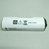 〔3699shop〕MC30 防水運動相機 行車紀錄器 電池 550mAh