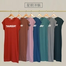MIUSTAR 星期膠印小包袖棉質洋裝(共7色)【NJ1496RE】預購