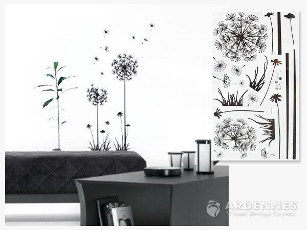 【ARDENNES】創意組合DIY壁貼/牆貼/兒童教室佈置(大) 蒲公英