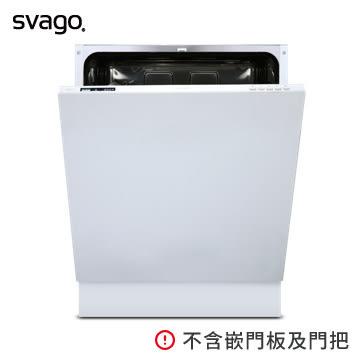 【買BETTER】櫻花進口精品★Svago 全崁式7段洗程洗碗機MW7711★送六期零利率