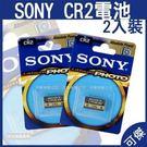 電池 SONY CR2 鋰電池 2入 原廠包裝 適用 拍立得 MINI 系列.SP1.PIVI  隨身印機種