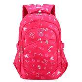 書包   小學生1-34-6年級 可愛女孩書包校園風 兒童背包