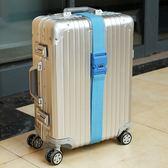 行李束帶 行李箱 密碼鎖 防盜  打包帶 綁箱 保險帶 單扣 密碼鎖行李束帶 ✭慢思行✭【J142】