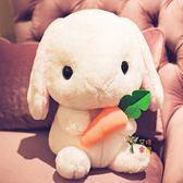 公仔娃娃 垂耳兔毛絨玩具小兔子大娃娃公仔睡覺抱枕布玩偶小號可愛睡覺抱的