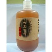 黑樹林備長碳~竹酢液1000cc/罐*3罐~特惠中
