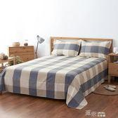 純棉床單單件 學生宿舍單雙人被單1.5m1.8/2米床 格子床單全棉布 道禾生活館
