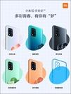 全新未拆封 國際版 Xiaomi 10 ...
