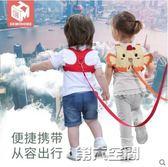 安全帶 兒童防走失帶牽引繩寶寶防丟繩小孩防丟失背包防走丟溜娃繩 第六空間
