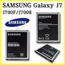 Samsung Galaxy J7 2015 J700F J7008 正原廠電池 NFC 3000mah 台灣保固【翔盛】