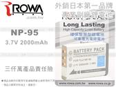 EGE 一番購 】ROWA 外銷鋰電池 Fit FUJIFILM NP-95 NP95【X100T X30 X100S X100 X-S1】