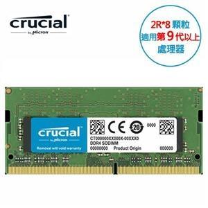 Micron 美光 Crucial DDR4 3200 32G 32GB NB 筆記型記憶體 CT32G4SFD832A