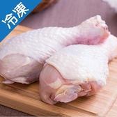【暢銷第一名】買一送一美國進口雞腿(棒棒腿)1箱(15kg/箱)【愛買冷凍】