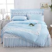 床包組 韓版公主蕾絲床裙式床罩式四件套純色花邊球球被套床套1.8m
