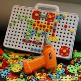 兒童擰螺絲釘組裝玩具電鑚工具箱4寶寶動手拆卸5拼裝6益智男孩3歲  [ 【快速出貨】]
