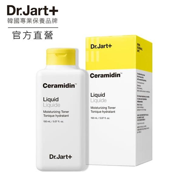 【福利品】Dr.Jart+神奇分子釘修護凝露150ML (商品效期: 2020.09)