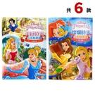 迪士尼公主貼貼畫 RCA11-16 彩色著色本 /一本入(定80) Disney Princess 著色畫 MIT製 正版授權