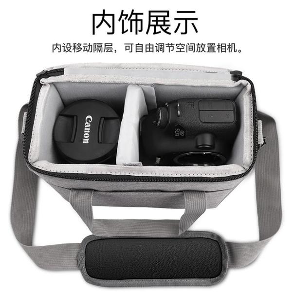 相機收納包 適用佳能單反相機包女尼康數碼收納包微單袋男鏡頭保護套攝影側背200d便攜內膽包m6索