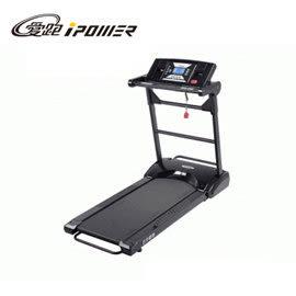【DYACO】愛跑 iPOWER 全平面收折健跑電動跑步機(黑白兩色可選