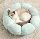 貓窩 貓窩冬季保暖狗窩貓咪窩四季通用貓床可拆洗冬天加厚網紅寵物用品【快速出貨八折下殺】