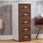抽屜式收納櫃衣服玩具儲物櫃【棕色【30 面寬】五層】需組裝