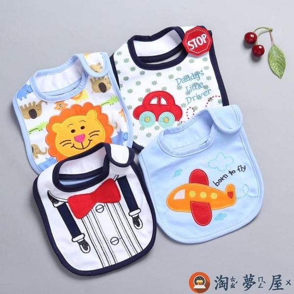 4條裝 嬰兒口水巾圍兜純棉防水寶寶圍脖式兒童圍嘴【淘夢屋】